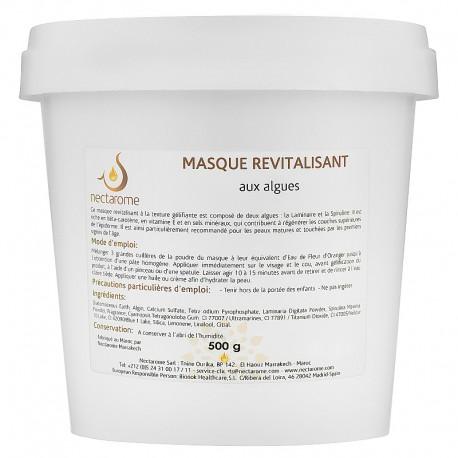 Nectarome Маска гелеобразущая пластифицирующаяся (на водорослях) / Masque gélifiant (aux algues), 500 г